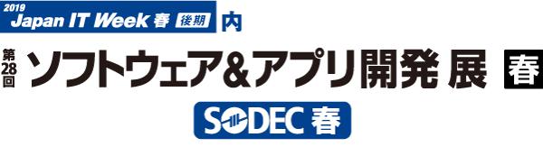 SodecBanner.png