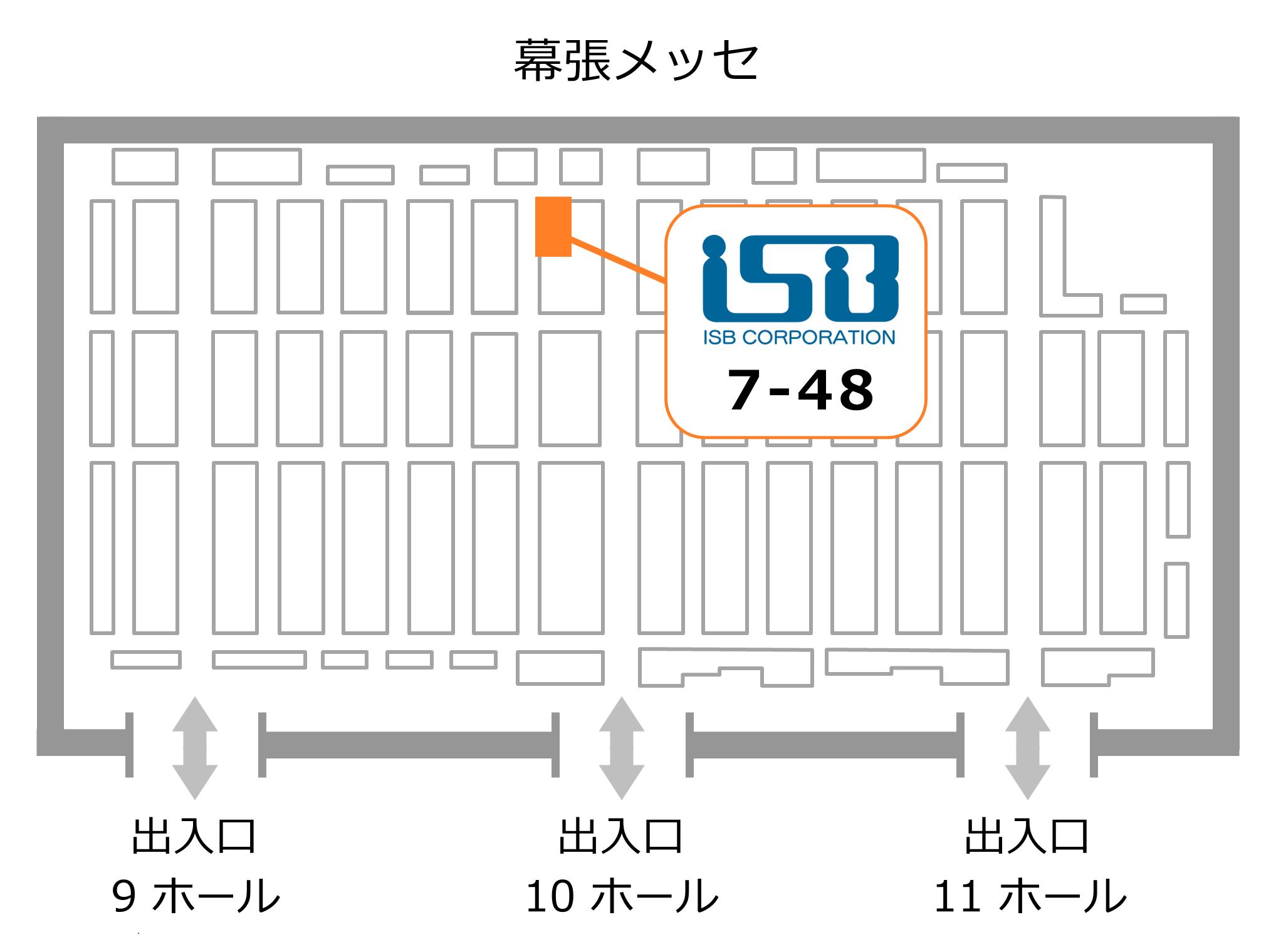 medical-japan-tokyo-2020-boothloc-print-res.png
